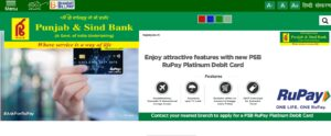 And Sind Bank Webmail Login to My Account