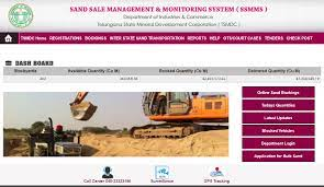 SSMMS Login – Online TS Sand Booking, Registration