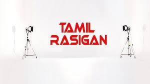 Tamil Rasigan 2021: Illegal HD Movies Download Website