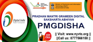 PMGDISHA Scheme 2021: Login at www.pmgdisha.in
