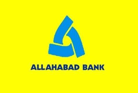 Allahabad Corporate Net Banking Login & Online Forms